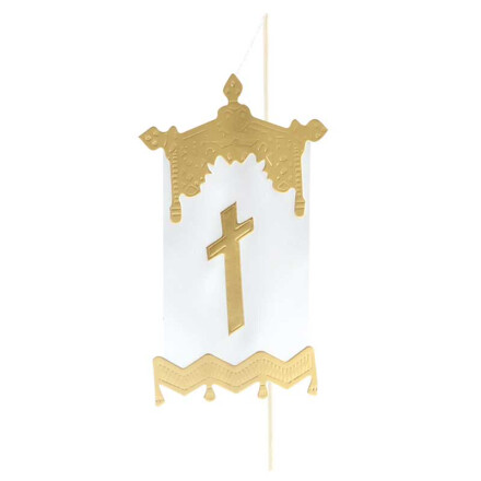 communion flag 12cm plastic